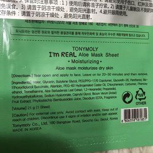 Tony Moly Other - Moisturizing I'm Real Aloe Mask Sheet